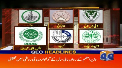 Geo Headlines - 12 AM - 26 May 2017