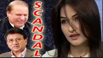 Pakistan S.e.x Scandal of PM Nawaz Sharif & G Pervez Musharraf   Pakistan On India