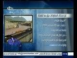 #غرفة_الأخبار   أبرز محطات المفاوضات حول سد النهضة