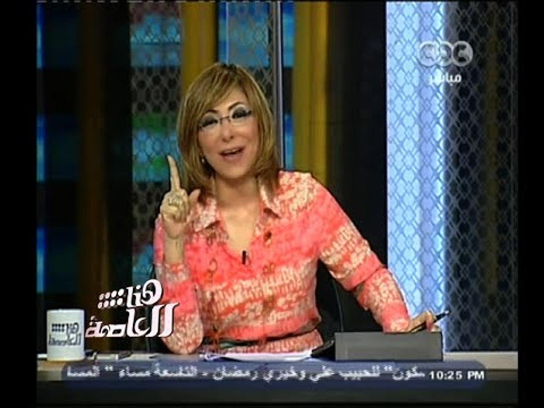 #هنا_العاصمة | تفاصيل عرض مسلسلات رمضان على قنوات سي بي سي - الجزء الثاني