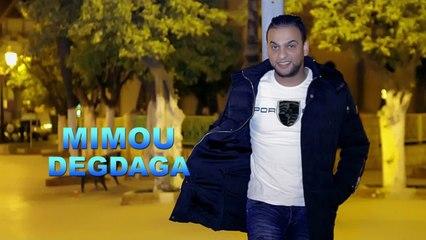 Mimou - Degdaga feat Cheba Sousou⎜2017⎜ميمو مع اشابة سوسو - دڤداڤا