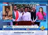 Imran Khan Disqualification Case: PMLN Leader Maiza Hameed Lashed Out at PTI Leader Andleeb Abbas