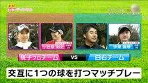 【ゴルフレッスン】つま先上がりのライでの打ち方と目玉のバンカー攻略by上田桃子