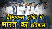 Champions Trophy 2017: India at the ICC Champions Trophy   वनइंडिया हिंदी