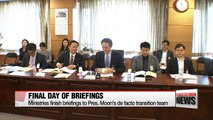 President Moon's advisory committee wraps up 3-day briefing