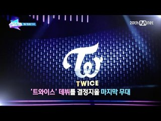 sixteen the final stage to decide jyp new girl group twice debut episode 10 preview
