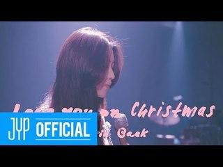"""백예린 """"Love you on Christmas"""" Live Video"""