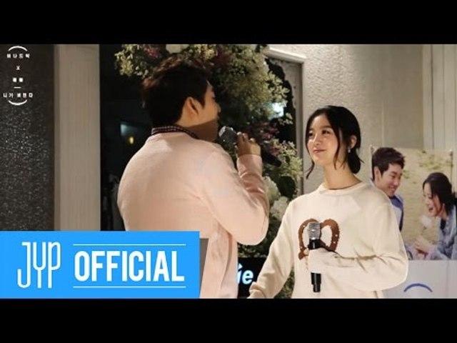 "Bernard Park, Hye Rim(Wonder Girls) ""With You(니가 보인다)"" Live Video @ Mini Fan Meeting"