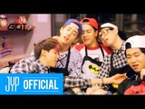 T-EXPRESS GOT7 - video dailymotion