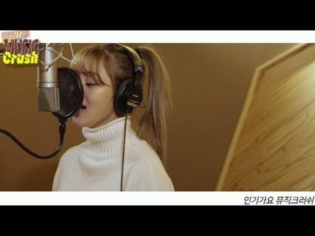 "TWICE(트와이스) JIHYO(지효) - 'SBS Inkigayo Special Project - Music Crush Part 1. ""내가 예뻐진 이유"" Teaser"