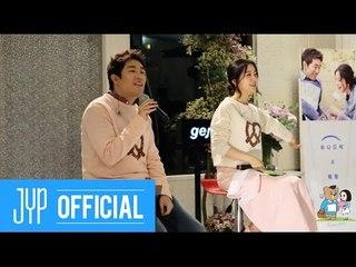 "Bernard Park(버나드 박) ""Before The Rain"" Live Video @ Mini Fan Meeting"