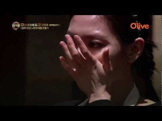 "[MCK] ""Tears of Fei"" from Master Chef Korea Celebrity"