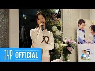 "Hye Rim(Wonder Girls) ""OPPA (오빠)"" Live Video @ Mini Fan Meeting"