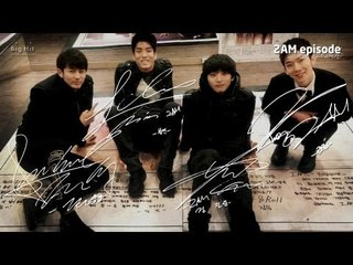 [Episode] The Letter to IAM from 2AM