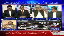 Roze Special Part 2 – 26th May 2017