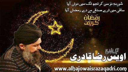 Mah e Ramzan Aaya by Owais Raza Qadri