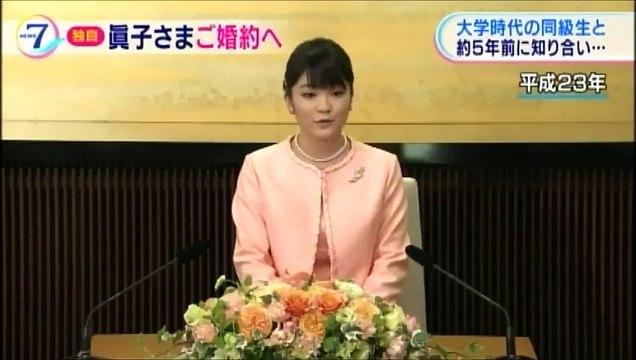 NHKニュース7 秋篠宮ご夫妻の眞子さま 同級生とご婚約へ