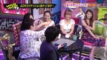 わざわざ言うテレビ 井森美幸&いとうあさこ&菊地亜美�
