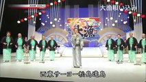 Japanology Plus 2016 01 07 Japanophiles Maud Archambault