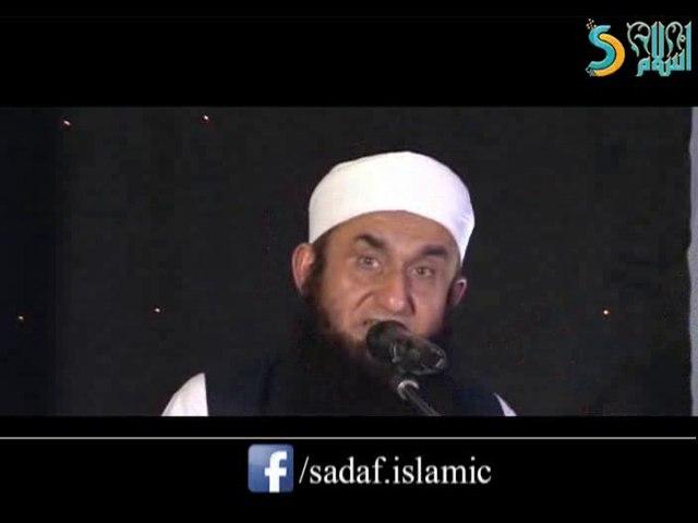 Maulana Tariq Jameel - Islam Ka Sab se Mazboot Amal | Paigham e Insaniyat Vol #1