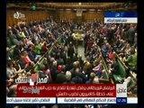 #مصر_تنتخب   البرلمان البريطاني يرفض تعديلاً على خطة كاميرون لضرب داعش في سوريا