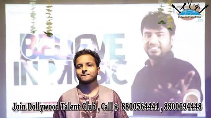 DTC - Teri Har Adaa - Ankit Sahu - Dollywood Talent Club - 13th May 2017