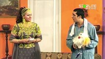 Hussan Hazir Hai - Zafri Khan and Nargis | New Pakistani Stage Drama (Trailer) Full Comedy Funny Play 2017