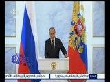 #غرفة_الأخبار | كلمة الرئيس الروسي فلاديمير بوتين من موسكو