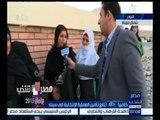 #مصر_تنتخب | متابعة مع مراسل أكسترا لسير العملية الانتخابية بشمال سيناء