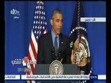 #مصر_تنتخب   أوباما : الوقت قد حان لوضع حد للحرب الأهلية في سوريا