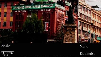 CHASING RAINBOWS (इन्द्रेणी खोज्दै जाँदा) - New Nepali Full Movie - Winner Jury Award TNFF 2014