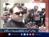 PMLN leaders talk to media outside SC