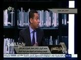 #لازم_نفهم | محمد الريان : ارتفاع أسعار السيارات في مصر طبيعي ويحكمنا سعر الدولار