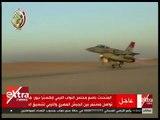 الآن | المتحدث باسم مجلس النواب الليبي: الإرهاب يحاول شق النسيج داخل ليبيا ومصر