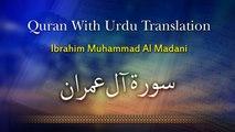 PDF] FREE Quran Tafsir Ibn Kathir (Urdu): Surah Ale Imran