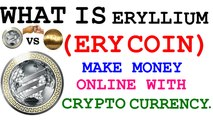 What Is Eryllium (ERY Coin) | Make Money $ Online With Crypto Currency.