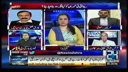 Nasim Zehra @ 8 - 28th May 2017