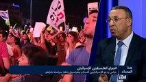 عباس يدعو الإسرائيليين للسلام وهرتسوغ ينتقد سياسة نتنياهو