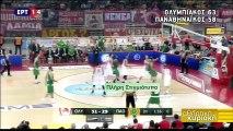 Ολυμπιακός 63-58 Παναθηναϊκός  - Πλήρη Στιγμιότυπα - Basket League 1ος τελικός - 28.05.2017