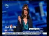 #مصر_تنتخب | شهاب وجيه : حزب المصريين الأحرار يخوض الإعادة على 54 مقعد