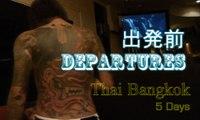 入れ墨とタイ,d0,バンコク!Thai night of Beauty girl,名古屋ホスト,タイ旅行