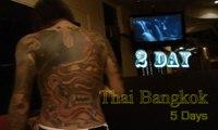 入れ墨とタイ,d2,バンコク!Thai night of Beauty girl,名古屋ホスト,タイ旅行,
