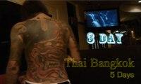 入れ墨とタイ,d3,バンコク!Thai night of Beauty girl,名古屋ホスト,タイ旅行,,