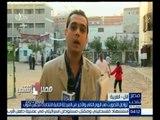 #مصر_تنتخب | متابعة لسير العملية الانتخابية من محافظة الغربية