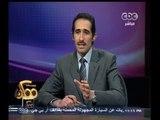 #ممكن   حوار #خيري_رمضان مع رؤساء تحرير أهم الجرائد .. الصحافة في قفص الإتهام   الجزء الأول