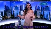 השידור השלישי של שני גולדשטיין בערוץ 24