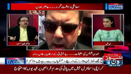 Live With Dr. Shahid Masood - 29th May 2017