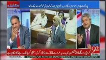 Ishaq Dar Kis Cheez Dar Gaye Hain K Parliament Ki Debate Live Nahi Dekhain Gay.. Rauf Klasra
