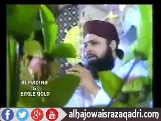 Qaseeda-e-Meraj By Owais Raza Qadri