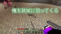 【マインクラフト】 マイクラでバイオハザード!